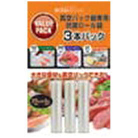 CCP シーシーピー 専用抗菌ロール袋3本パック EX-3493-00[EX349300]