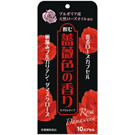 ウェルネスジャパン ノムバライロノカオリ10CP