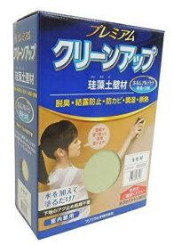 フジワラ化学 Fujiwara Chemical プレミアム珪藻土壁材1坪 ヨモギ