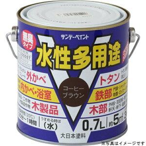 サンデーペイント SUNDAY PAINT 水性多用途 茶 700ml