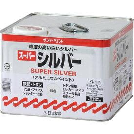 サンデーペイント SUNDAY PAINT スーパーシルバー 銀 7L