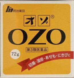 オゾ 72g明治薬品