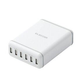 エレコム ELECOM スマホ用USB充電コンセントアダプタ USB-A6ポート(おまかせ充電) 電源ケーブル1.5m MPA-ACD03WH ホワイト