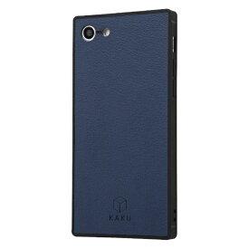 イングレム Ingrem iPhone SE(第2世代)4.7インチ/ iPhone 8/7 耐衝撃オープンレザーケース KAKU/ダークネイビー IS-P7SKOL1/DN ダークネイビー