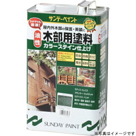 サンデーペイント SUNDAY PAINT 油性木部カラーステイン 透明 3400ml