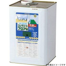 サンデーペイント SUNDAY PAINT 水性コンクリートフロア用 白 14K