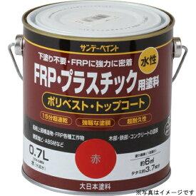 サンデーペイント SUNDAY PAINT 水性FRPプラスチック塗料 透明 700ml