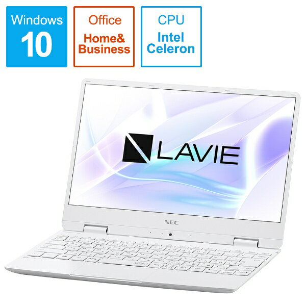 NEC エヌイーシー PC-NM150MAW ノートパソコン LAVIE Note Mobile(NM150/MAシリーズ) パールホワイト [12.5型 /intel Celeron /SSD:256GB /メモリ:4GB /2019年春モデル][PCNM150MAW]