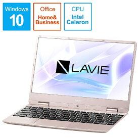 NEC エヌイーシー LAVIE Note Mobile(NM150/MAシリーズ) ノートパソコン メタリックピンク PC-NM150MAG [12.5型 /intel Celeron /SSD:256GB /メモリ:4GB /2019年春モデル][12.5インチ office付き 新品 PCNM150MAG]