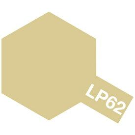 タミヤ TAMIYA タミヤカラー ラッカー塗料 LP-62 チタンゴールド
