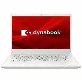 dynabook ダイナブック dynabook (ダイナブック) ノートパソコン パールホワイト P1G6JPBW [13.3型 /intel Core i5 /SSD:256GB /メモリ:4GB /2019年1月モデル][13.3インチ office付き 新品 windows10 P1G6JPBW]