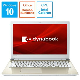 dynabook ダイナブック P1X4JPEG ノートパソコン dynabook (ダイナブック) サテンゴールド [15.6型 /intel Celeron /SSD:256GB /メモリ:4GB /2019年1月モデル][P1X4JPEG]