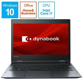 dynabook ダイナブック dynabook (ダイナブック) ノートパソコン オニキスブルー P1V8JPBL [12.5型 /intel Core i7 /SSD:512GB /メモリ:8GB /2019年1月モデル][12.5インチ office付き 新品 windows10 P1V8JPBL]