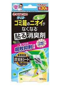 大日本除虫菊 KINCHO クリーンフローゴミ箱のニオイがなくなる貼る消臭剤ミントの香り【wtnup】
