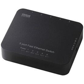 サンワサプライ SANWA SUPPLY スイッチングハブ(5ポート・ブラック) LAN-SWH5APN[LANSWH5APN]