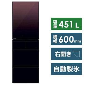 三菱 Mitsubishi Electric 《基本設置料金セット》MR-MB45E-ZT 冷蔵庫 置けるスマート大容量 MBシリーズ グラデーションブラウン [5ドア /右開きタイプ /451L][冷蔵庫 大型 MRMB45EZT]【zero_emi】