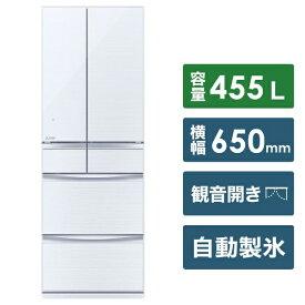 三菱 Mitsubishi Electric 《基本設置料金セット》MR-MX46E-W 冷蔵庫 置けるスマート大容量 MXシリーズ クリスタルホワイト [6ドア /観音開きタイプ /455L][冷蔵庫 大型 MRMX46EW]【zero_emi】