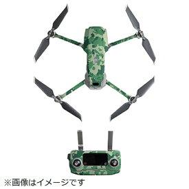 PGYTECH PGY-TEC MAVIC2用 デザインスキンデカール No.52