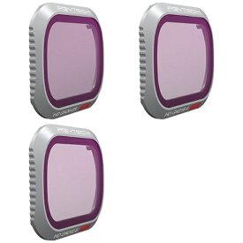 PGYTECH PGY-TEC MAVIC2 PRO用 レンズフィルター GNDセット