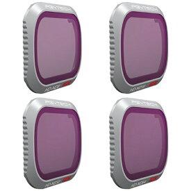 PGYTECH PGY-TEC MAVIC2 PRO用 レンズフィルター(ND8 16 32 64)