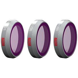 PGYTECH PGY-TEC MAVIC2 ZOOM用 レンズフィルター(ND1282561000)