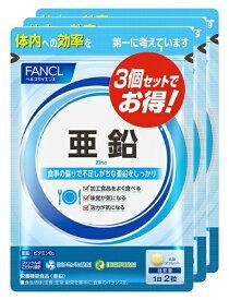 ファンケル FANCL ファンケル 亜鉛 90日分【wtcool】