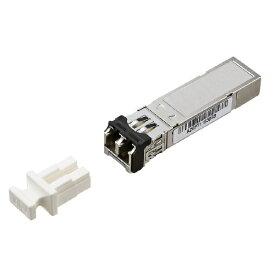 サンワサプライ SANWA SUPPLY SFP(miniGBIC)コンバータ LAN-SFPGSX