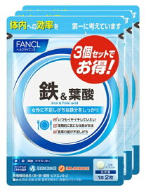ファンケル FANCL ファンケル 鉄&葉酸 90日分【wtcool】