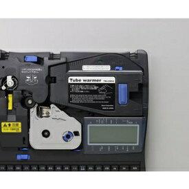 キヤノン CANON キヤノン ケーブルプリンター用チューブウォーマセット TM-TWS