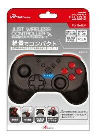 アンサー Switch用 ジャスト ワイヤレスコントローラ(ブラック) ANS-SW071BK【Switch】