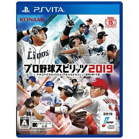 コナミデジタルエンタテイメント Konami Digital Entertainment プロ野球スピリッツ2019【PS Vita】