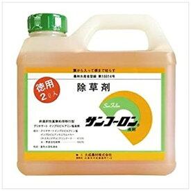 サンフーロン 2L サンフーロン 除草剤 原液タイプ 葉から入って根まで枯らす SAN2