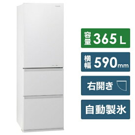 パナソニック Panasonic 《基本設置料金セット》NR-C370GC-W 冷蔵庫 スノーホワイト [3ドア /右開きタイプ /365L][NRC370GC_W]【zero_emi】