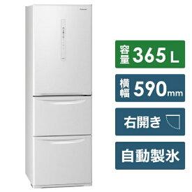 パナソニック Panasonic 《基本設置料金セット》NR-C370C-W 冷蔵庫 ピュアホワイト [3ドア /右開きタイプ /365L][冷蔵庫 大型 NRC370C_W]【zero_emi】