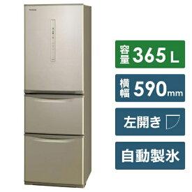 パナソニック Panasonic 《基本設置料金セット》NR-C370CL-N 冷蔵庫 シルキーゴールド [3ドア /左開きタイプ /365L][冷蔵庫 大型 NRC370CL_N]【zero_emi】