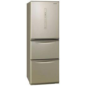 パナソニック Panasonic 《基本設置料金セット》NR-C340C-N 冷蔵庫 シルキーゴールド [3ドア /右開きタイプ /335L][冷蔵庫 大型 NRC340C_N]【zero_emi】