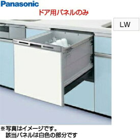 パナソニック Panasonic ビルトイン食洗機 ドアパネル