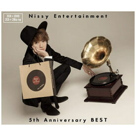 エイベックス・エンタテインメント Avex Entertainment Nissy(西島隆弘)/ Nissy Entertainment 5th Anniversary BEST 通常盤(2CD+2DVD)【CD】