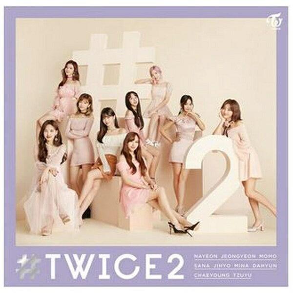 ソニーミュージックマーケティング TWICE/ #TWICE2 通常盤【CD】