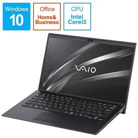 VAIO バイオ VAIO SX14 ノートパソコン ブラック VJS14190511B[14インチ office付き 新品 windows10 VJS14190511B]