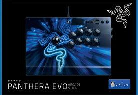 RAZER レイザー Razer Panthera Evo for PlayStation4 RZ06-02720100-R3A1【PS4】
