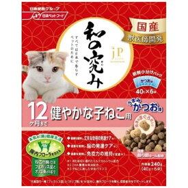 日清ペットフード Nisshin Pet Food ジェーピースタイル 和の究み トータルボディケア 12ヶ月までの子猫用 240g