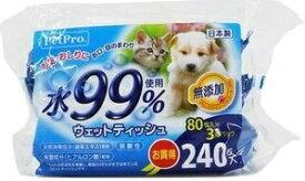 ペットプロジャパン PetPro PPウェットティッシュ水99%3P【rb_pcp】