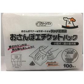 シーズイシハラ Cs ishihara クリーンワン おさんぽエチケットパック 小型犬・超小型犬用 100枚