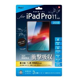ナカバヤシ Nakabayashi iPadPro11inch(2018)用液晶保護フィルム 衝撃吸収 指紋防止 高光沢