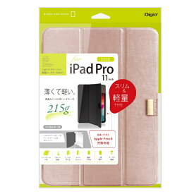 ナカバヤシ Nakabayashi iPadPro11inch(2018)用軽量ハードケースカバー TBC-IPP1804P ピンク