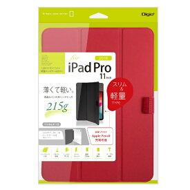 ナカバヤシ Nakabayashi iPadPro11inch(2018)用軽量ハードケースカバー TBC-IPP1804SL レッド