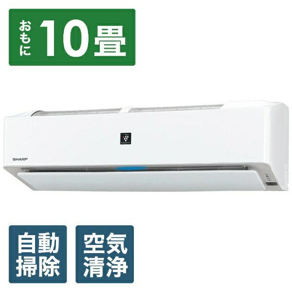 シャープ SHARP AY-J28H-W エアコン J-Hシリーズ [おもに10畳用 /100V]