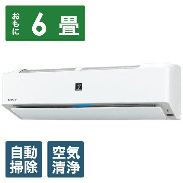 シャープ SHARP AY-J22H-W エアコン J-Hシリーズ [おもに6畳用 /100V]