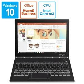 レノボジャパン Lenovo Yoga Book C930 ノートパソコン アイアングレー ZA3S0143JP [10.8型 /intel Core m3 /2019年モデル][10.8インチ office付き 新品 windows10 ZA3S0143JP]